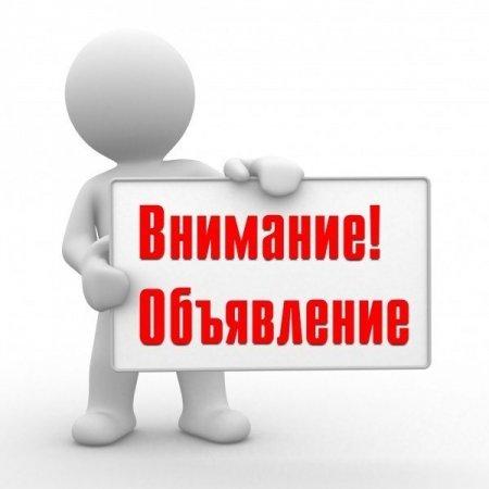 ДЕПУТАТАМ СЕЛЬСКОГО ПОСЕЛЕНИИ «СЕЛО ЛЕНИНАУЛ»