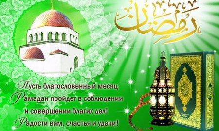 Уважаемые братья и сестры мусульмане, жители нашего села!