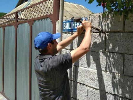 По поручению главы администрации Малика Батилгереева сегодня в с.Ленинаул установили таблички с наименованием улиц.
