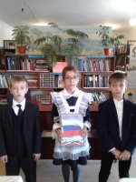 Мероприятие приуроченное Дню народного единства России