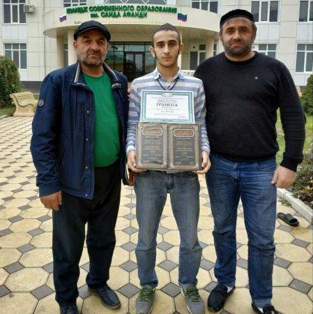 Прошел конкурс по чтению Священного Корана