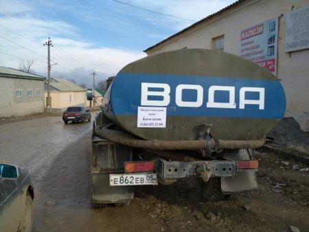 Обеспечение потребности жителей в  питьевой воде путем подвоза