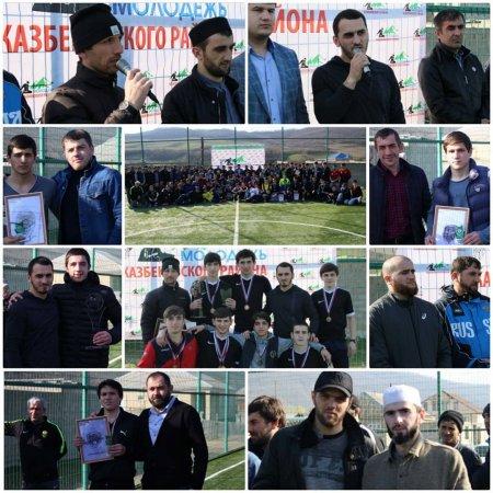 Завершающий тур Казбековской юношеской футбольной лиги