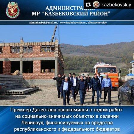 Ознакомление премьера Дагестана с ходом работы на социально-значимых объектах с.Ленинаул
