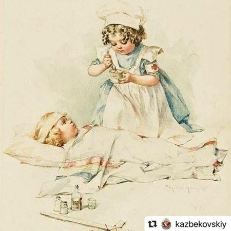 С днем медсестер